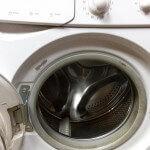Фото стиральной машинки